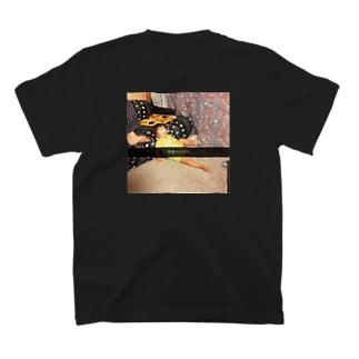 平成生まれの僕 T-shirts