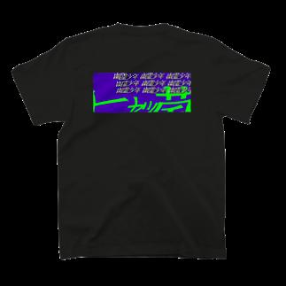 100菌 - 幽霊少年 -の幽霊少年Tシャツ -シンプル- 緑 T-shirtsの裏面