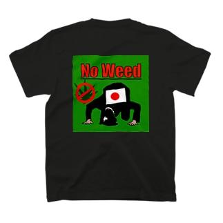 No Weed T-shirts