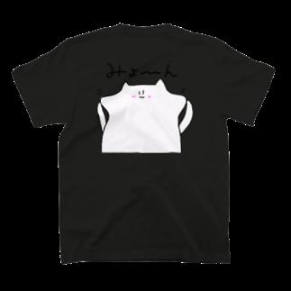 パルア@おもち猫のもちねのおもち猫のもちね(摘まれ&みょ〜んver.) T-shirts