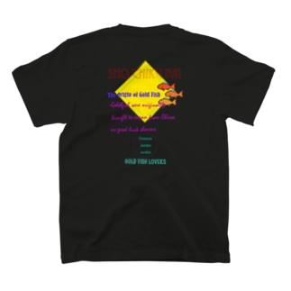 松竹梅 origin T-shirts