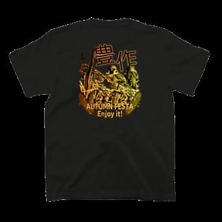 aliveONLINE SUZURI店の東京すずめ T-shirtsの裏面