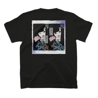 天邪鬼 T-shirts