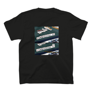 myu.の麻雀♥倶楽部 T-shirtsの裏面