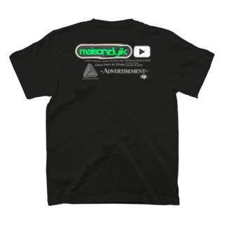 Advertisement-Tshirts T-shirts