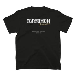 TR_9 T-shirts