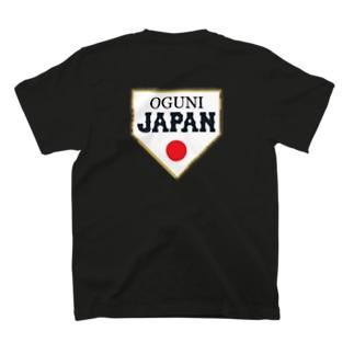 小国JAPAN T-shirts