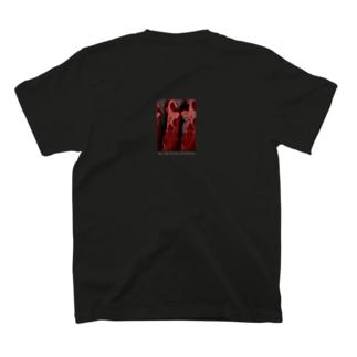 否、私はお前ではないしお前は私ではないのだ。 T-shirts