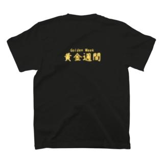 後 NochiのGW T-Shirtの裏面