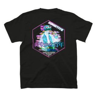 Sensitive のfresh boi T-shirtsの裏面