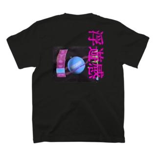 【Vokes】浮遊感 T-shirts