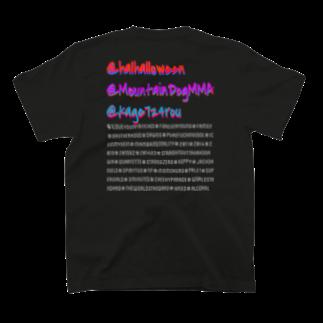 Haruki HorimotoのTHREE HEADED MONSTER T-shirts