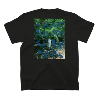 YeYe T-shirt  T-shirts