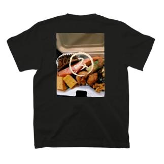 まるみの海苔弁 T-shirts