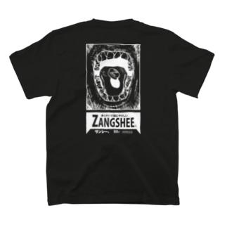 YASASHISA_HALF_BIG T-shirts