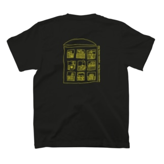 stay home mansion!yellow! T-shirts