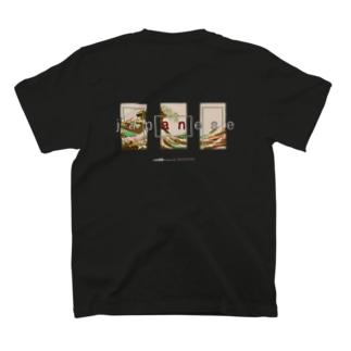 JAPANESE 日本人 T-shirts