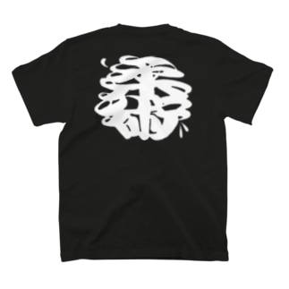 【HentaiArtWork$】の『柔術』 T-shirts