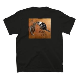 チャム&シロ T-shirts