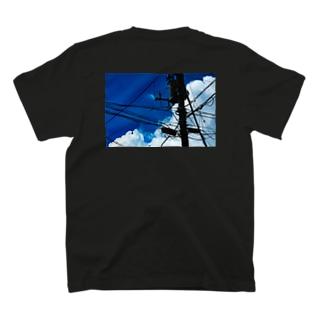 僕らの夏休み、空編 T-Shirt
