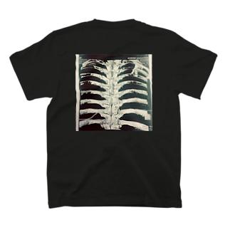 俺の脊髄 T-shirts