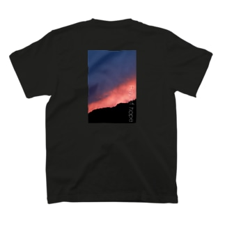 Ray of hope T-shirts