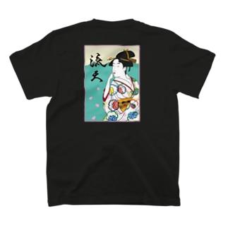 ビードロ T-shirts