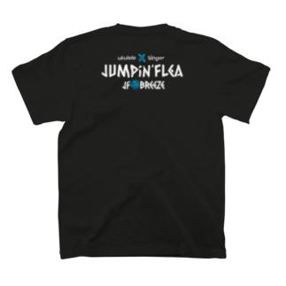 Jumpin'Flea白(前背面) T-shirts