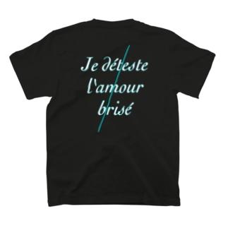 broken / love ~F~ T-shirts