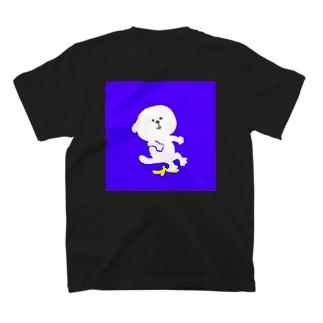 思わぬ危険 ビションフリーゼ T-shirts
