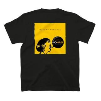 NO MASK ワタシタチハ ダマサレナイヨ T-shirts