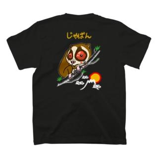 ゆるスカジャン柄(すろーろりす) T-shirts