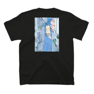 助けに来たよ T-shirts