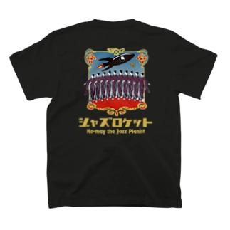 ジャズロケット1号バックプリントTシャツ T-shirts