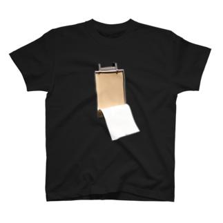 UNYA_はがされる T-shirts