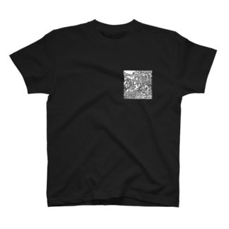 Death penalty T shirt T-shirts