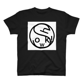 simple is showk! T-shirts