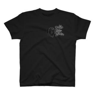 やる気は旅に出ました。 T-shirts