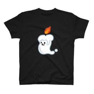 ろうそくおばけ T-shirts
