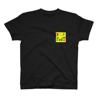 Raga old_port T-shirts