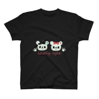 lovely eyes  T-shirts