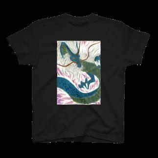 みぎわ天使妖精(養成)事務所の四聖獣の西方を護る青龍をパステルで描いています。 T-shirts
