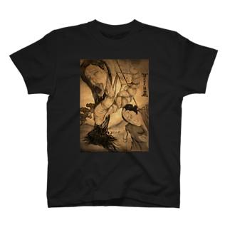 濡れ首大捕物劇 T-shirts