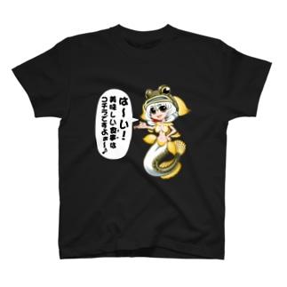 SDま~ちゃん T-shirts