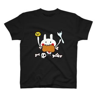 なまちょーお肉いただきます T-shirts