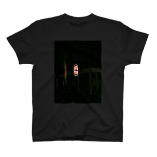 弥助電光掲示板~漬物~ T-shirts