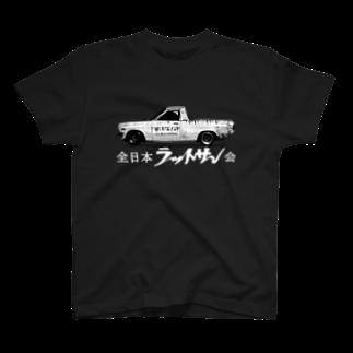 RATSUN620.JPのRATSUN AllJapan Vol.1 T-shirts