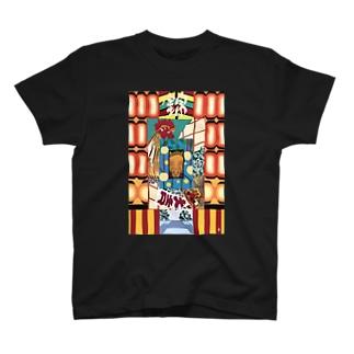 錦天満宮‐nishiki‐ T-shirts