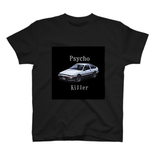 PUZZLEkiller  T-shirts