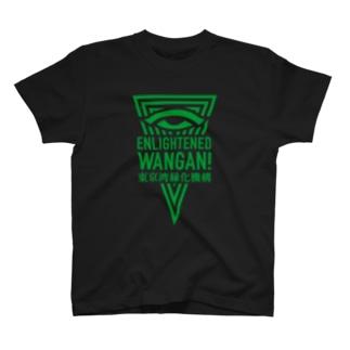 WANGAN Green Logo ver. T-shirts
